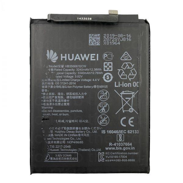 For Huawei P30 Lite : Honor 7X : Mate 10 Lite : P Smart Plus : Nova 2 Plus Replacement Battery 3340mAh HB356687ECW – Original